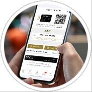 イメージ:SOTETSU HOTELS CLUBアプリ