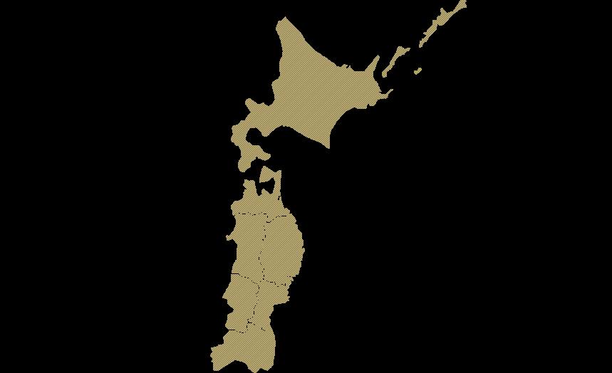 北海道和东北区域