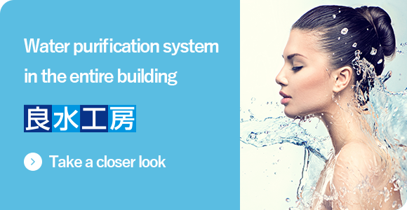 """""""Ryosui Kobo"""" water purification system in the entire building Take a closer look"""
